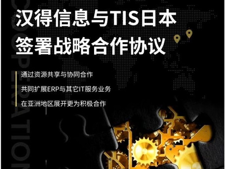 Strategic partnership between HAND Enterprise Solutions Company Ltd. and TIS