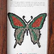 나비모래액자2