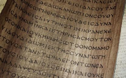bible-1679746.jpg