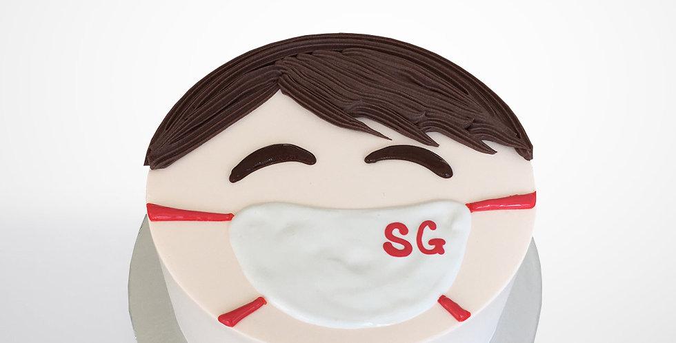SG Boy