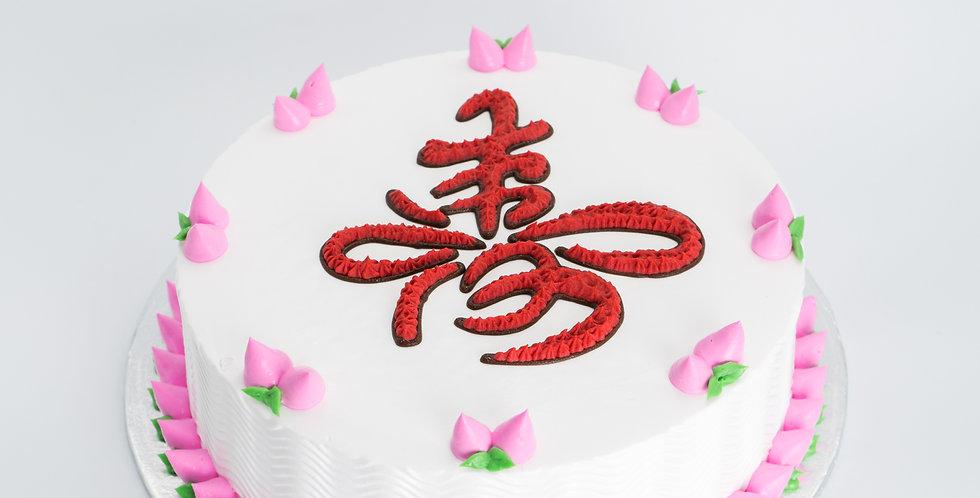 Fu Lu Shuo