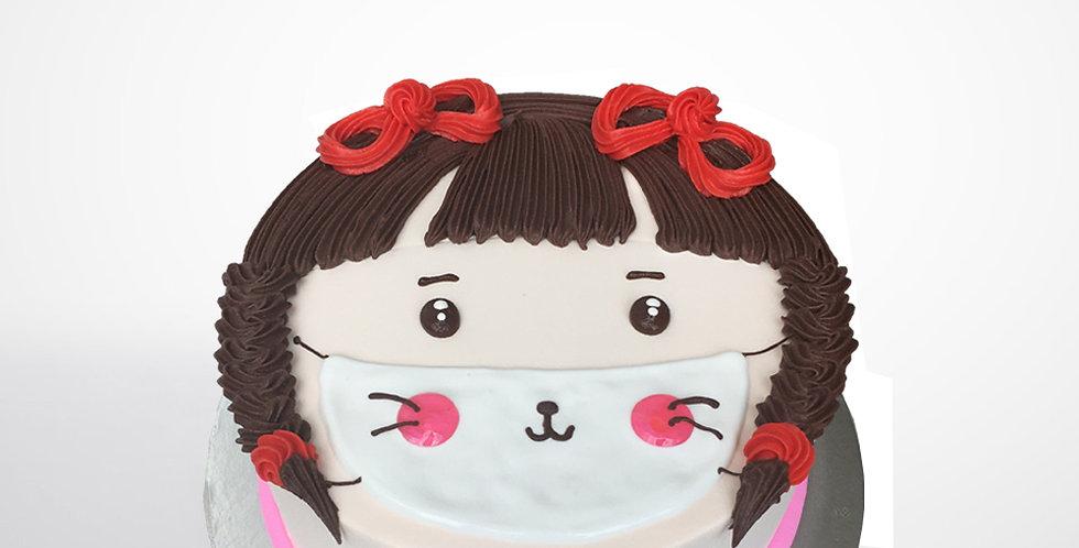 Cutie Mask