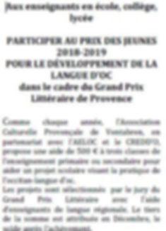 Prix des jeunes01.JPG