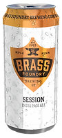BrassFoundry_3D_Can_Session_181030.png