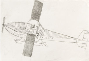 Andy Trudeau, 'Untitled # 9 ',  c.2011,  graphite pencil on paper, 12 x 17 inches (1 of 1)