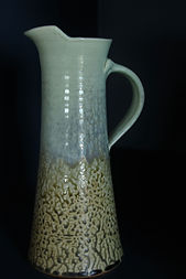David-Atkinson-#8-JUg-$95--.jpg