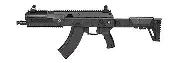 AK12-LT_lasertag-gun.jpg