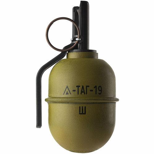 TAG-19 Frag Grenade (6 Pack)