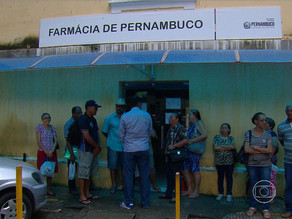 Justiça bloqueia R$ 3,6 milhões do governo de PE para compra de medicamentos para pacientes com HIV