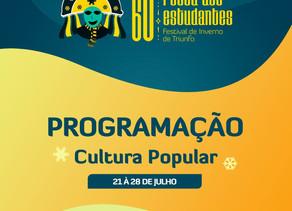 """Confira a programação """"Cultura Popular"""" nesta 60ª Festa dos Estudantes"""