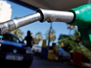 Petrobras aumenta preço da gasolina em 3,5%