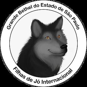 """Imagem circular, com um lobo preto ao centro. Fundo com coloração branca e bordas brancas. Na borda, encontra-se as frases: """"GRANDE BETHEL DO ESTADO DE SÃO PAULO"""" em cima; e, """"FILHAS DE JÓ INTERNACIONAL"""" embaixo."""