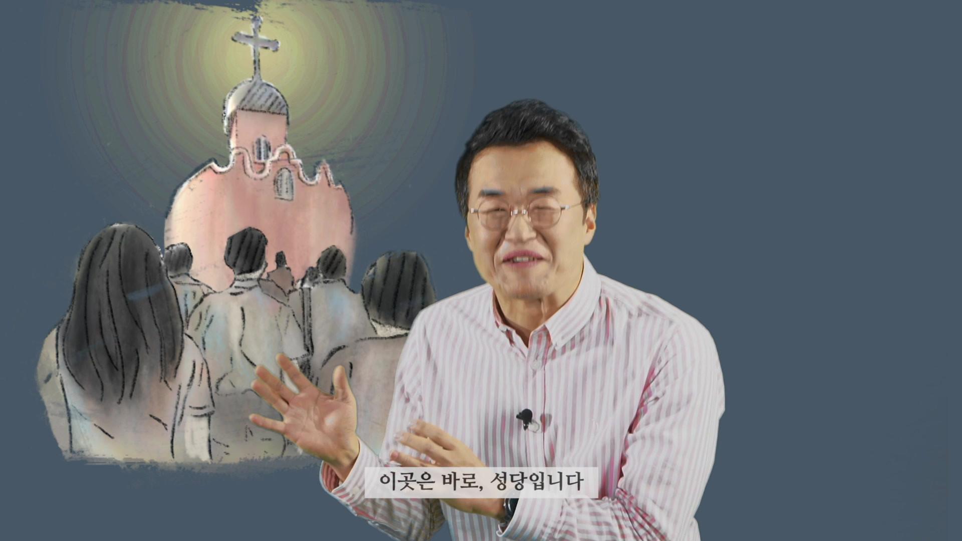 영덕영해_최태성_히스토리강의.mp4