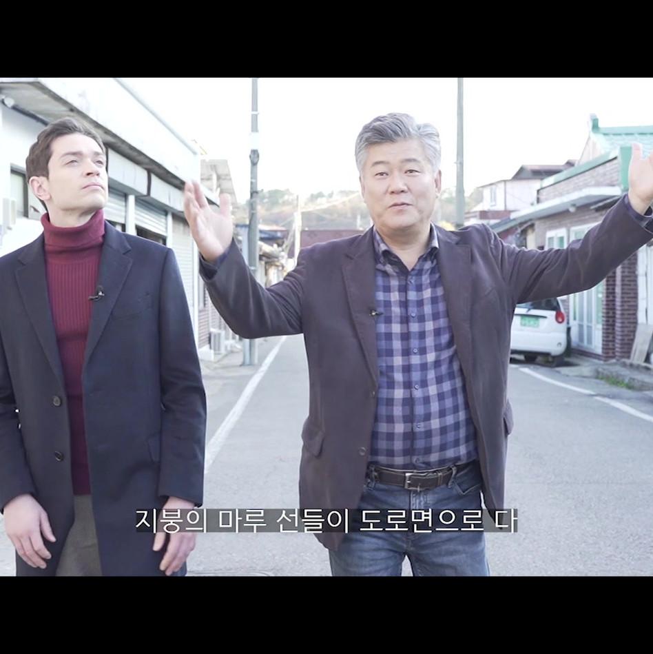 영해_다큐멘터리_수정_진행.mp4