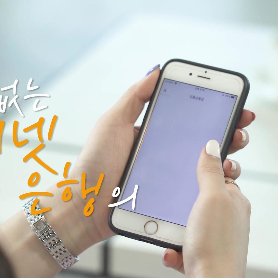 카페_음악효과.mp4