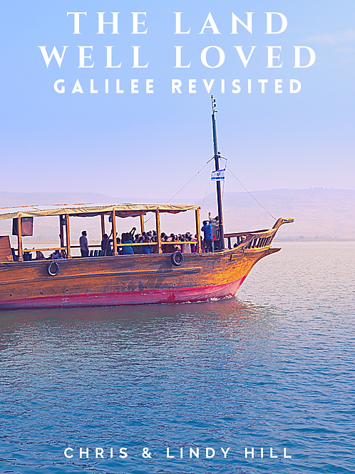 The Land Well Loved - Galilee Revisited (DVD)