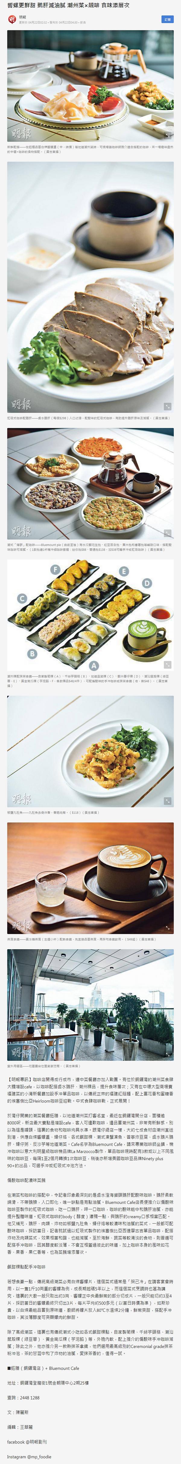 mingpao_newspaper.png