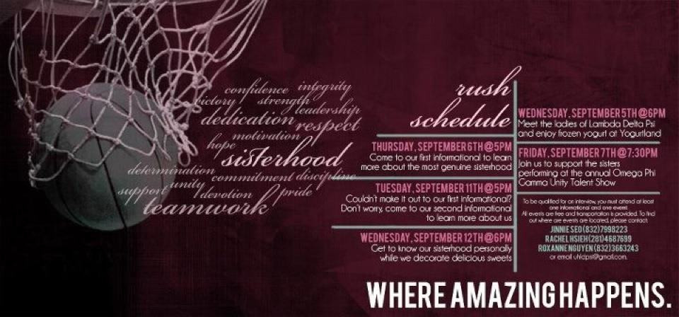 "Fall '12: ""Where Amazing Happens"""