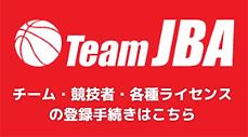 TeamJBA-banner_2021.png