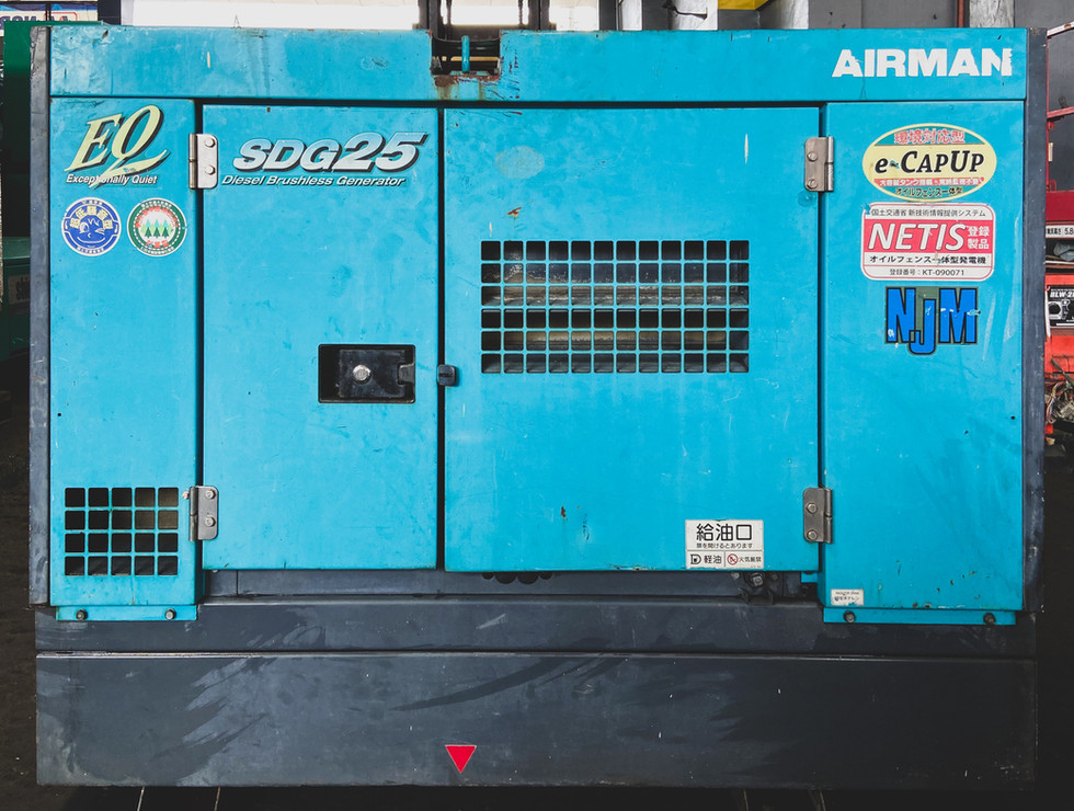 Airman Generator SDG25