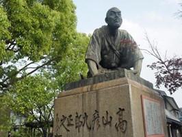 The Unwavering Loyalty of Takayama Hikokuro