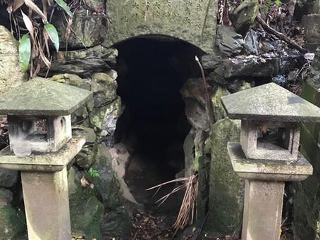 A Forgotten Shrine & God's Water.