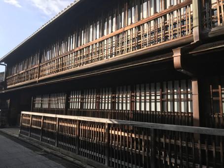 Shimabara - Kyoto's Forgotten Courtesan's District