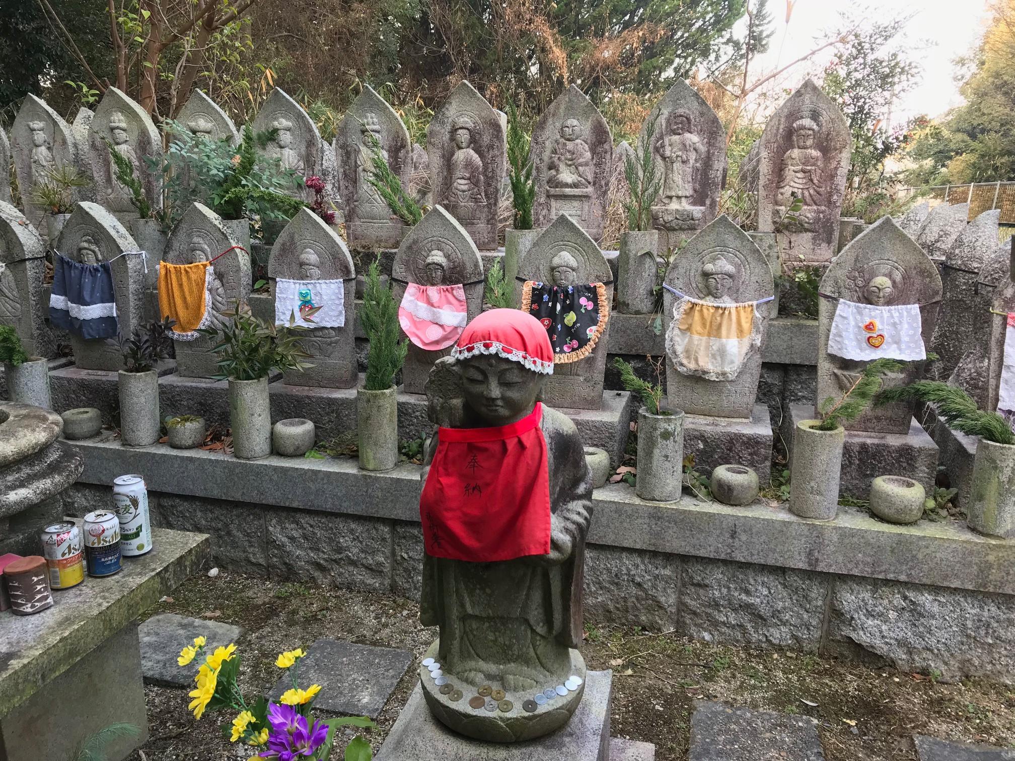 The Fujiwara Tombs of Uji