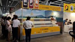 SUGI BEE GARDEN  2017香港美食節