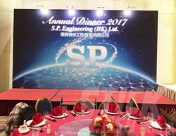 SP Engineering (HK) Ltd