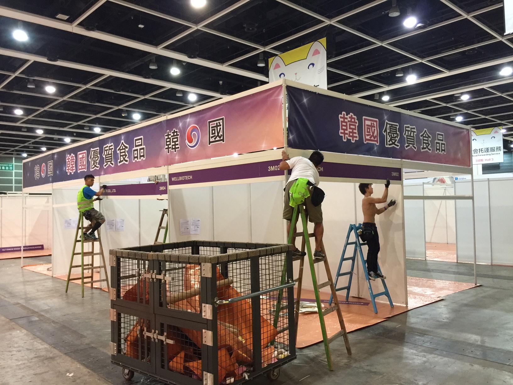 第十五屆香港冬日美食展 2017
