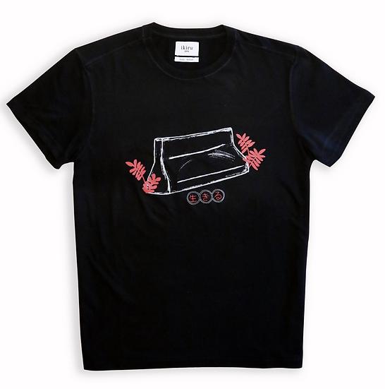 T-shirt Guard Rail