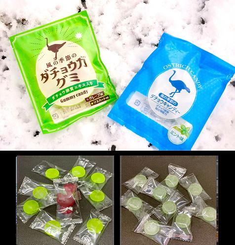 ダチョウキャンディー ミント.png