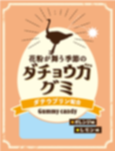 スクリーンショット 2020-02-03 13.32.37.png