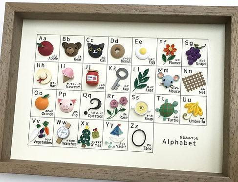 クイリングアルファベット表キット(額なし)
