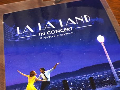 LA LA LAND IN CONCERT~東京公演〜