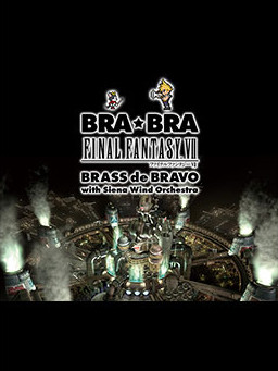 BRA★BRA FINAL FANTASY Ⅶ BRASS de BRAVO with Siena Wind Orchestra