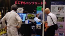 【最終日】CSPI-EXPO 建設・測量生産性向上展 2018