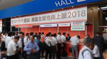 CSPI-EXPO 建設・測量生産性向上展 2018 開幕