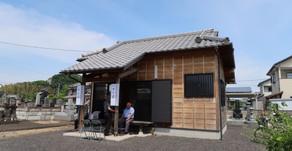 旧富田村 観音護摩