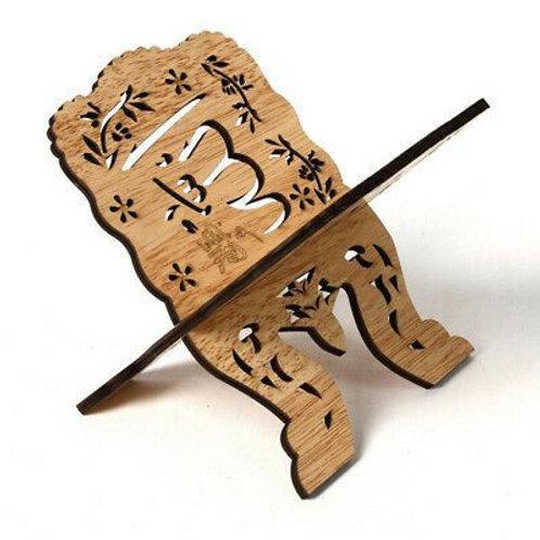 Quran stools