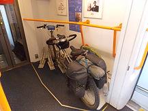 Avenue verte, Voyage, vélo, tandem, cyclotourisme, cyclocamping, trains