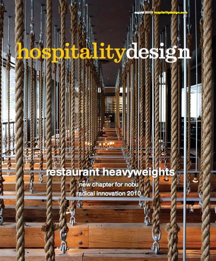 HD Magazine