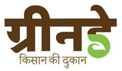 Greenday Farmers solution Pvt. Ltd.