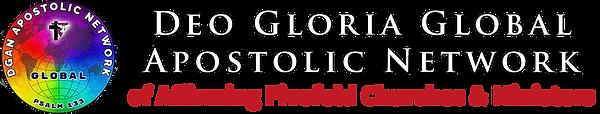 dgan-logo-wide-white-border.png