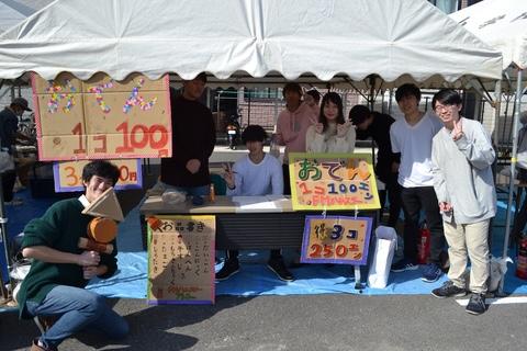 祇園興動祭に出店