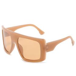 No Name Sunglasses (Nude)