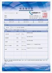 IMG_4065.jpg