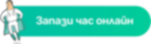 btn-superdoc-green-large-bg.155802202800