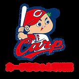 カープ赤ちゃんロゴ.png